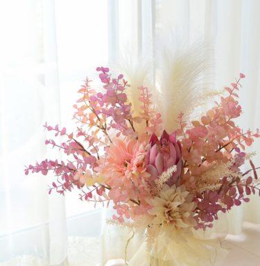パンパスグラスのブーケ|アトリエレモンリーフ